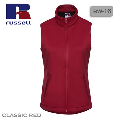 Russell® Women's Smart Softshell Gilet (BW-16)